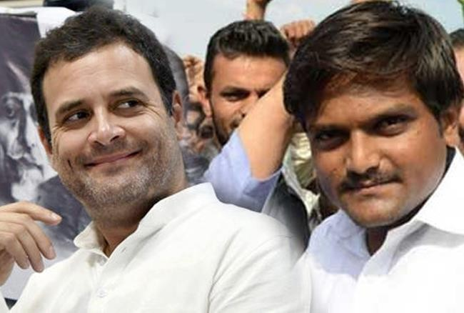 Gujarat Poll Congress Paas Reach Agreement Over Reservation To Patels