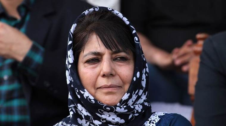 PDP defers meet with detained party president Mehbooba Mufti in Srinagar
