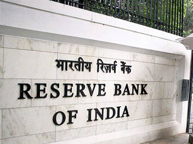 RBI policy meet: Central Bank keeps key lending rate unchanged at 6.5 per cent