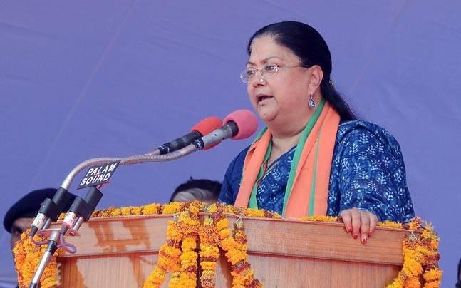 Vasundhara Raje lashes out at Sharad Yadav for calling her fat