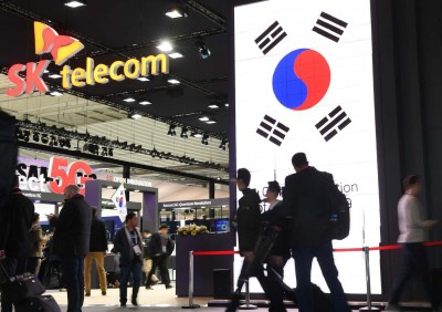 SK Telecom to conduct spinoff in November for future chip tech