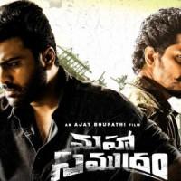 Sharwanand, Siddharth-starrer 'Maha Samudram' hits screens