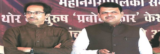 Leader of Opposition Devendra Fadnavis should not repeat mistakes he made as chief minister, says Shiv Sena