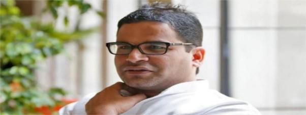 Prashant Kishor Agrees to Work With TMC in Bengal?