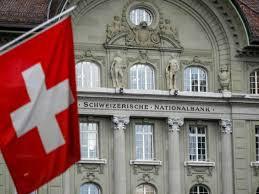स्विस सरकार को मिल सकती है 10 खातों की रकम