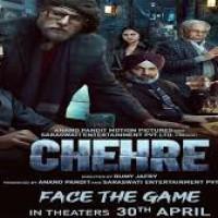 अमिताभ और हमरान अभिनीत फिल्म 'चेहरे का पोस्टर आउट, नहीं दिखाई दी रिया चक्रवर्ती
