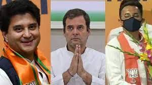 बीजेपी पड़ रही कांग्रेस पर भारी टीम राहुल के नेता टूट रहे बारी-बारी