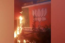 बंगाल में हिंसा के खिलाफ बीजेपी ने 5 मई को देशव्यापी धरने का किया ऐलान