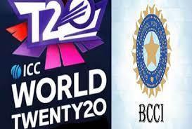 वर्ल्ड टी-20: 9 की जगह 5 शहरों में होगा टी-20 विश्व कप