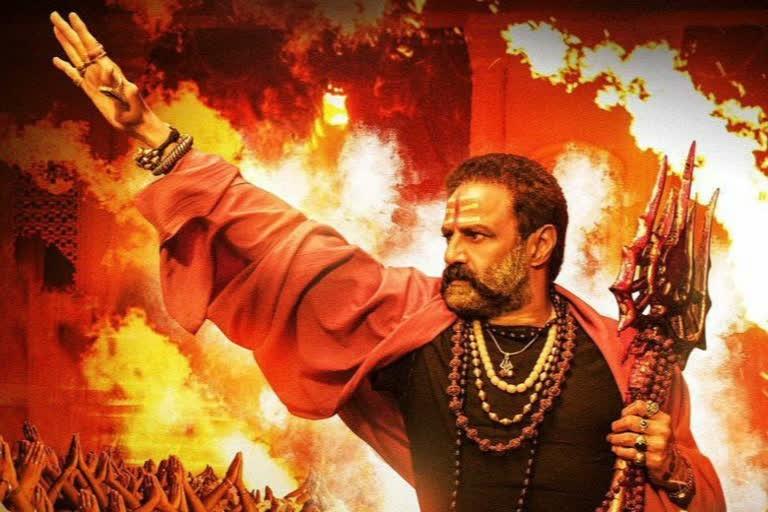 నందమూరి బాలకృష్ణ పుట్టినరోజు సందర్భంగా 'అఖండ' కొత్త పోస్టర్ విడుదల